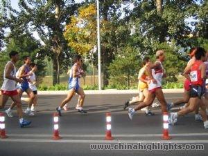 Beijing International Marathon