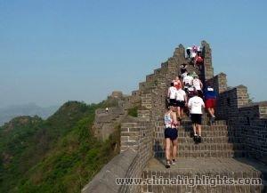 Great Wall Marathon at Huangya Pass