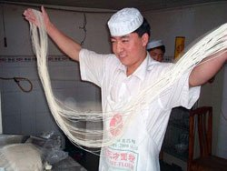 The chef is making Lamian