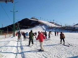 Changbaishan Ski Resort