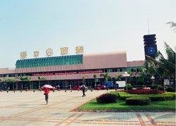 Haikou Railway Station