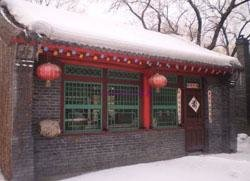 Traditional Manchu House