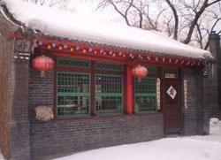 Manchu house
