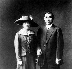 Sun Yat-Sen and Soong Ching-ling