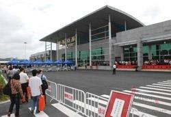 Hengqin Port