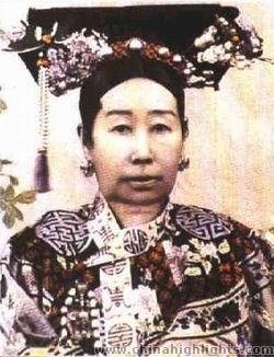 The Empress Dowager Cixi