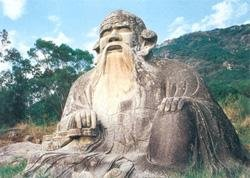 A Stone Sculpture of Laozi