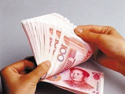 A Practical Guide on Chinese Money