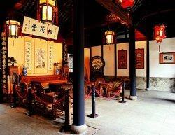 Shen's House in Zhouzhuang