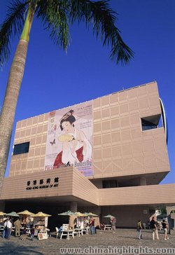 The Hong Kong Museum of Art