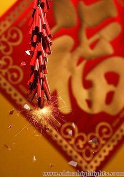 Chinese New Year 2016 Date Chinese New Year Calendars