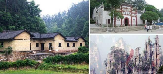 Shaoshan, Red Tourist Destination