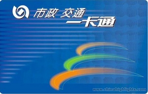 Beijing Transportation Smart Card