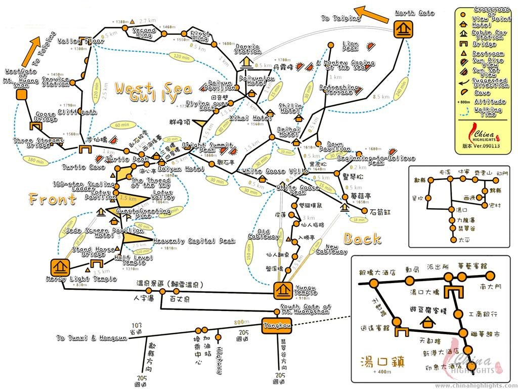 Yellow Mountains Tourist Map