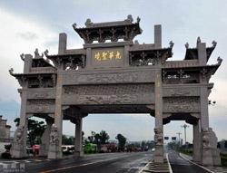 Mount Jiuhua