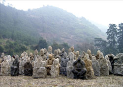 Stone Statues at Guizai Mountain