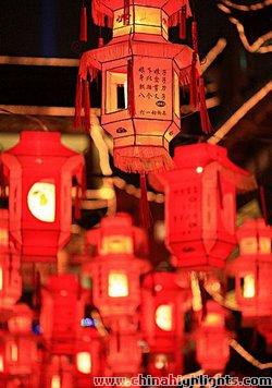 Lantern Riddles