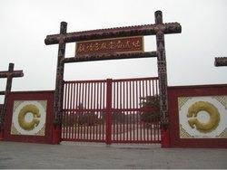 Yinxu, Ruins of the Shang Dynasty