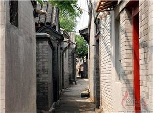 Top 10 Hutongs in Beijing