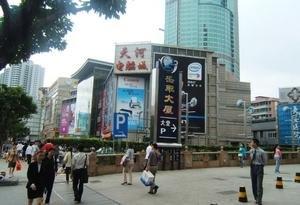 Guangzhou Computer Shopping Circle