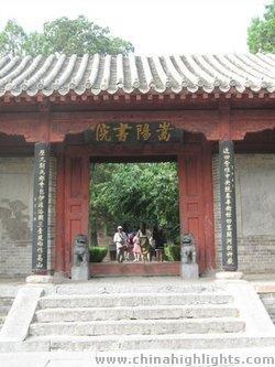 Songyang Academy