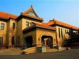 Jilin Provincial Museum