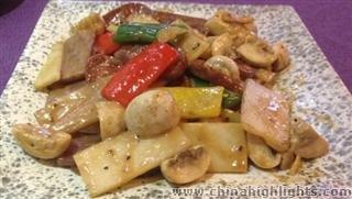 Putianyuan Vegetarian Restaurant