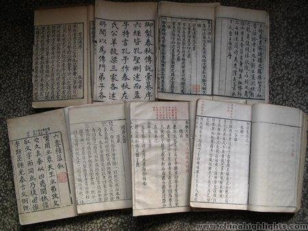 Kaifeng Museum
