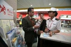 China Customs' Checking at the Airport
