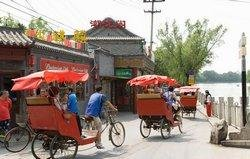 Rickshaws in Beijing Hutong
