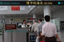 contrôle de douanes en Chine