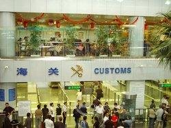 China Customs Hall