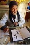 Visit Dr Ho of Baisha Village