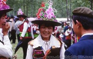 Hua'er Festival/Flowers Festival