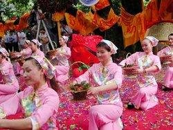 China Tourism Art Joy Festival