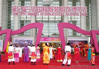 Ningbo International Fashion Fair