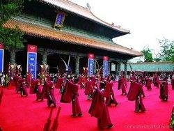 Performance on Qufu International Confucius Festival