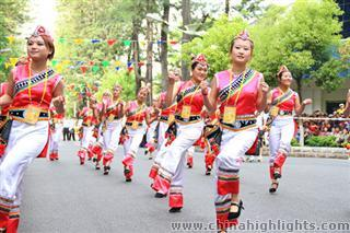 Kunming International Cultural Tourism Festival