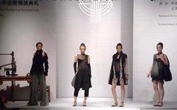 Shanghai International Fashion Culture Festival