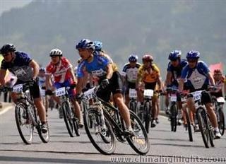 Yellow Mountain bike race