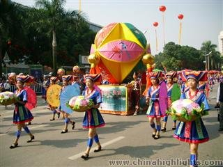 Nanning International Folk Song Festival