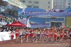 Dalian International Marathon