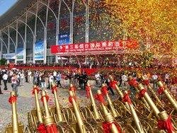 Yantai International Wine Festival