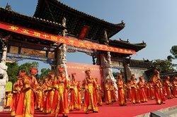 Confucian Culture Festival of Jianshui