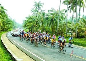 Hainan International Cycling Race