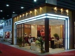 Guangzhou International Hospitality Equipment and Supplies Fair