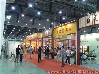 Xiamen International Tea Fair