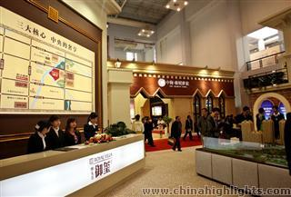 China Ningbo International Housing Expo