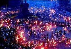 Xichang Torch Festival