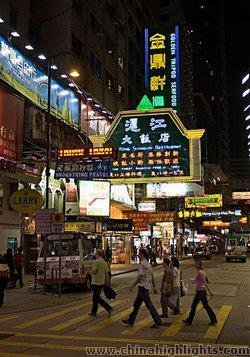 Hong Kong Nathan Road